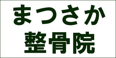 sp-matsusaka