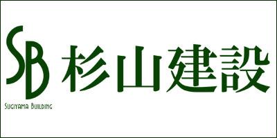 sp-sugiyama