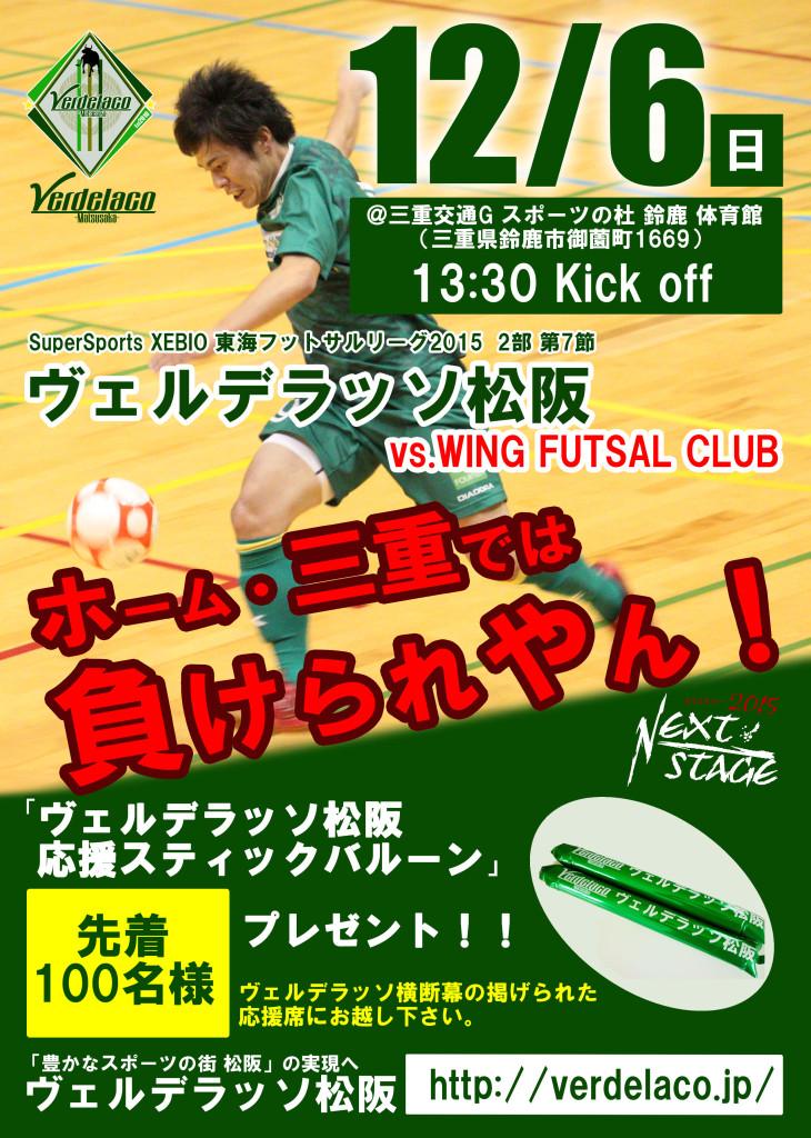 homegame-poster